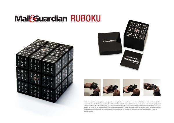 Rubik_Cube_hiring